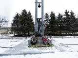 """Памятник """"Жертвам Чернобыльской аварии"""""""